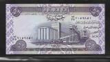 Irak  50  Dinars  2003-UNC