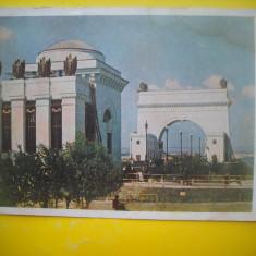 HOPCT 59858 ADMINISTRATIA CANAL VOLGA-DON IN 1952   RUSIA -NECIRCULATA