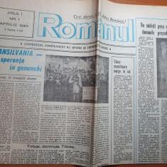 ziarul romanul anul 1,nr.1 din  aprilie 1990- prima aparitie a ziarului
