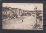 SIGHETU MARMATIEI  PIATA    CARUTE  CIRCULATA 1917 POSTA GERMANA CENZURA K.U.K.