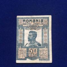 BANCNOTE ROMANIA - 50 BANI 1917 FERDINAND (starea care se vede)