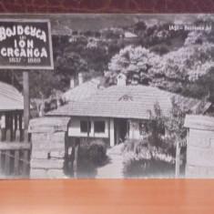 R.P.R. - IASI - BOJDEUCA LUI ION CREANGA, 1837- 1889 - CIRCULATA, TIMBRATA., Fotografie