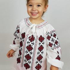 Set Traditional IE Mama IE fiica Sanda