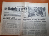 scanteia 16 februarie 1984-art. orasul buzau,teatrul evreiesc de stat