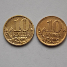 LOT 2 MONEDE -10 KOPEICI -RUSIA - 2003,2007-(nonmagnetic si magnetic)