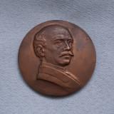 Medalie memoriei lui Vasile Alecsandri - 1940
