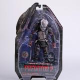Figurina Guardian Predator 18 cm NECA