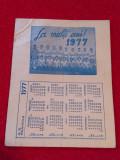 "Foto-mini calendar(include returul 1977)fotbal-echipa ""PRAHOVA"" Ploiesti"