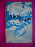 HOPCT ZBOR DIN NOAPTE -ADRIAN COSTA -EDITURA MILITARA-1989-285    PAGINI