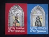 Dumitru Staniloaie - Chipul nemuritor al lui Dumnezeu (Vol.I-II)