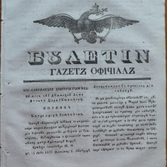 Ziarul Buletin , gazeta oficiala a Principatului Valahiei , nr. 60 , 1839