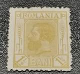 România Timbre Spic de grâu LP 68 MH, Nestampilat