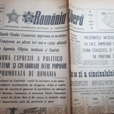 romania libera 4 aprilie 1975-vizita lui ceausescu in filipine,japonia,tunisia