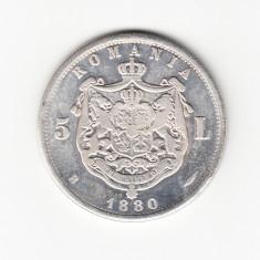 5 lei 1880 REPLICA