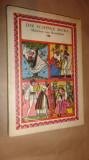 Die schone rora / marchen aus rumanien 126pagini/ilustratii Val Munteanu