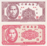 Bancnota China 2 si 5 Centi (1949) - PS1452/ 1453 UNC ( set x2 - Hainan Bank )