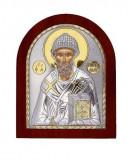 Sfantul Spiridon, Icoana Argintata, 14.7X18cm Cod Produs 2732