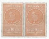 Romania, lot 338 cu 2 timbre fiscale generale, 1932, MNH, Nestampilat