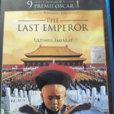 The Last Emperor (BluRay)