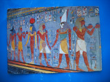 HOPCT  47194 MORMANT REGE HAREMHAB/VALEA REGILOR EGIPT-STAMPILOGRAFIE-CIRCULATA
