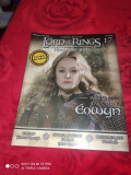 """REVISTA """"THE LORD OF THE RINGS - PIESE SAH - ULTIMA BATALIE"""" NR. 17"""