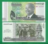 = CAMBODIA - 2000 RIELS – 2013 - UNC   =