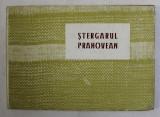 STERGARUL PRAHOVEAN - FRAGMENTE DE ARTA POPULARA de N. I. SIMACHE , 1975