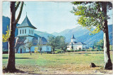 Bnk cp Sambata de sus - Manastirea Brancoveanu - necirculata, Printata