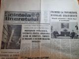 scanteia tineretului 7 martie 1984