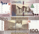 SUDAN 100 pounds 2019 UNC!!!