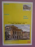 Bucuresti-vechiul teatru-Expozitia CARTO Bucuresti-carte postala necirculata