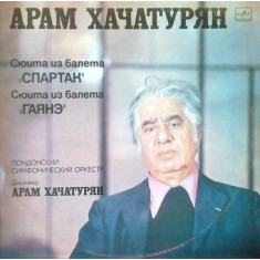 """A. Khachaturian - Suite from the ballet """"Spartacus"""". Suite from the ballet """"Gayaneh"""" (Vinil)"""