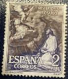 Spania Agonia din grădină, Gianquinto, Religie, Nestampilat