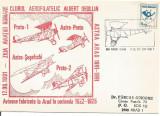 (No4) plic omagial-ZIUA AVIATIEI ROMANE 17 IUNIE 1991