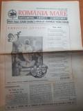 romania mare 12 aprilie 1996-numar cu ocazia zilei de paste