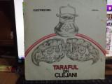 Vinil Taraful Din Clejani (1984) - RARITATE, PRET AVANTAJOS, electrecord