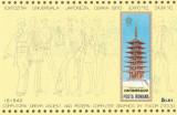 România, LP 721/1970, Expo Osaka '70, coliță dantelată