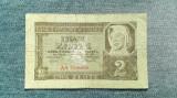 2 Zlote 1941 Polonia / zloti