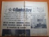 romania libera 9 mai 1983-ceausescu in galati si constanta,aur la gimnastica