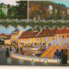 CPI B12338 CARTE POSTALA - BRASOV, MOZAIC