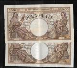 ROMANIA - LOT DOUA BANCNOTE 2000 2 000 LEI, 18 NOIEMBRIE 1941