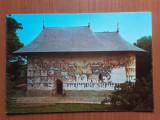 Biserica din satul Arbore - carte postala necirculata, Fotografie