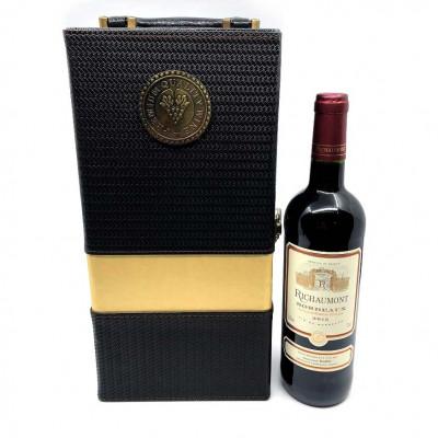 Cutie Vin Premium 3 Accesorii foto