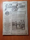 revista viitorul tarei 6 iulie 1917-regele ferdinad,maresalul averescu pe front