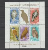 BULGARIA 1980 NATURA , FAUNA , PASARI , COLITA NESTAMPILATA COTA MICHEL 60 EURO, Nestampilat