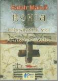 Rohia-Ierusalimul Meu - Salah Mahdi