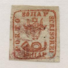 1858- CAP DE BOUR,FRANKO BAKEU ROSU-CARMIN, RR+