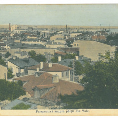 4620 - GALATI, Panorama, Romania - old postcard - unused, Necirculata, Printata