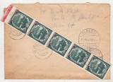 Bnk fil Straif de 5 circulat pe scrisoare supratipar 1952 Planul cincinal 5 lei