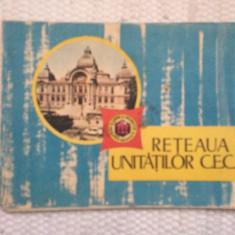 reteaua unitatilor cec harta RSR si orase din romania de colectie hobby